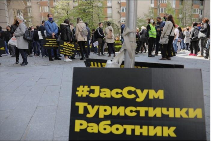 Угостителите и туристичките работници од денес ќе протестираат пред владата