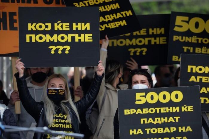 Следете во живо: Нов протест на Туристичко-угостителската комора
