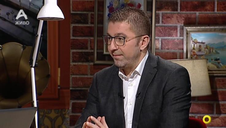 """Мицкоски: Требаше Заев и Спасовски оставка да си поднесат уште првиот ден од аферата ,,Мафија"""", тоа е страшен криминал"""