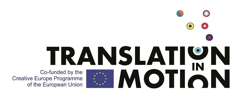 """Издавачката куќа """"Готен"""" организира резиденции за книжевни преведувачи од македонски јазик на јазиците на земјите од ЕУ"""