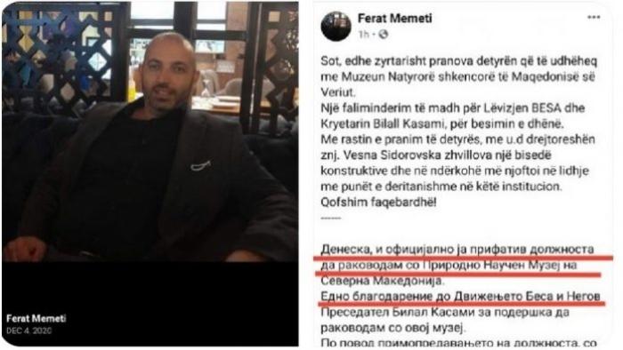 Новиот директор на Природно-научниот музеј Ферат Мемети јавно му се заблагодари на Касами за функцијата