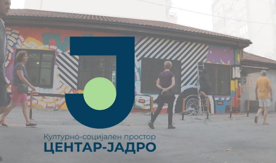 ЈАДРО бара средба со Ирена Стефоска: Министерството за култура да го олесни пријавувањето за проекти