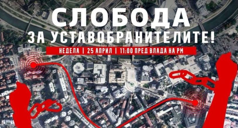 Мицкоски повика на присуство на протестот в недела