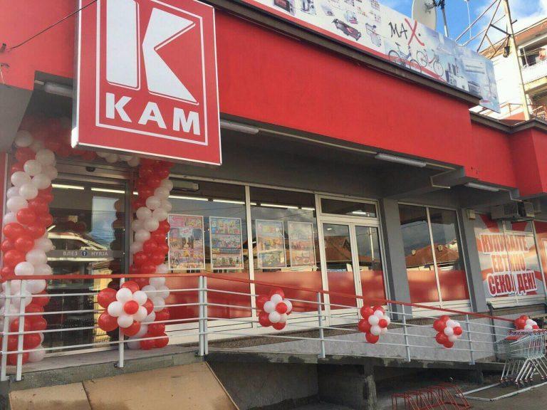 КАМ: Анализите потврдија – производите во КАМ маркет се безбедни