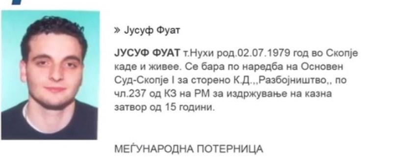 Листата се шири: Пасош добил и учесникот во грабежот на Пошти во 2008 година