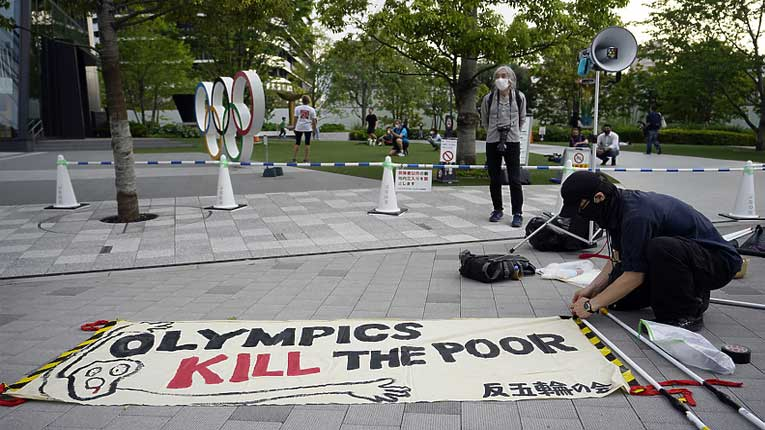 Жителите на Токио со петиција бараат откажување на ЛОИ