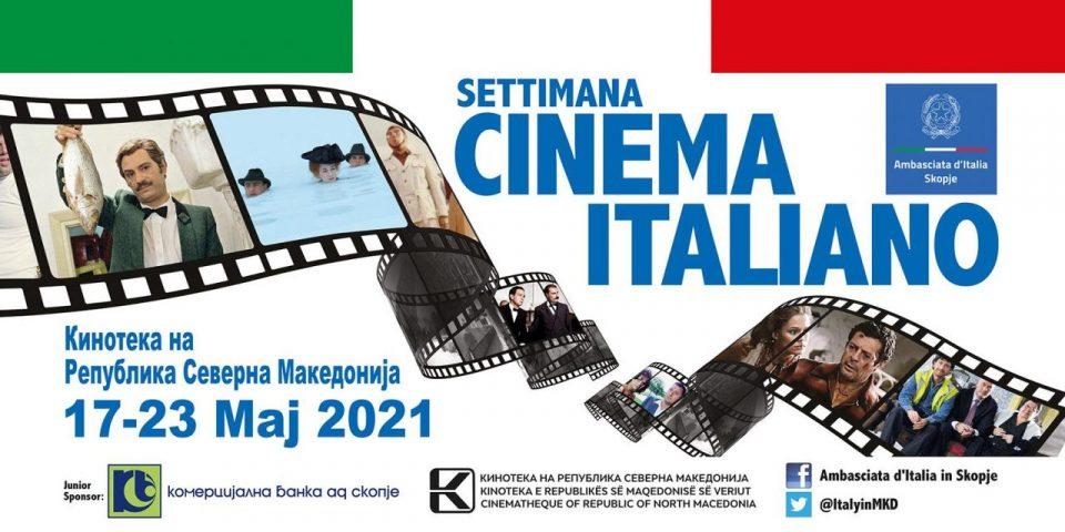 Недела на италијански филмови во Кинотеката
