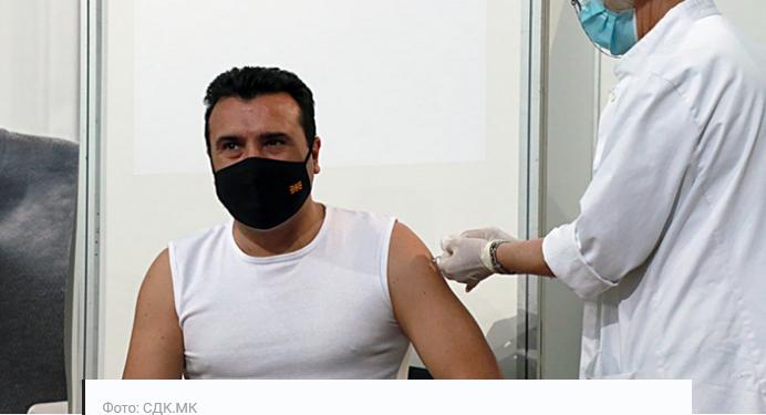 Премиерот Заев се вакцинираше со кинеската вакцина