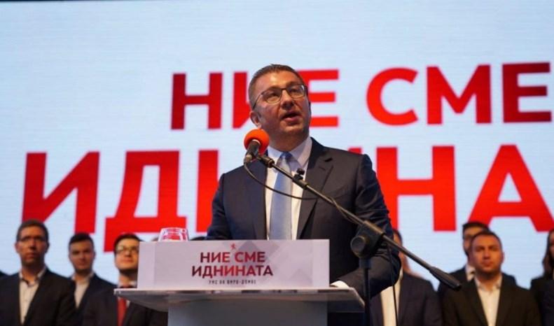 Мицкоски: Ако се прави листа на корупција во владата на Заев ќе нема доволно хартија за да се допише