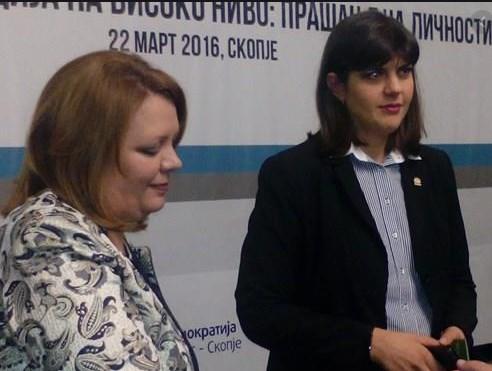 Пријателката на Катица стана главна ЕУ обвинителка (ФОТО)