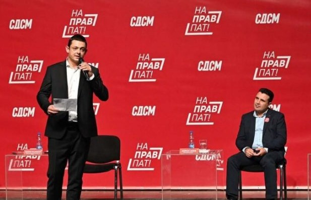 """Ќе го кара ли Заев: Наумче изговори """"Македонија"""""""