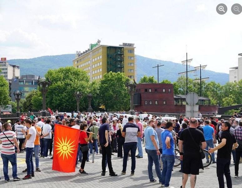 ВМРО-ДПМНЕ денеска со протест пред МНР