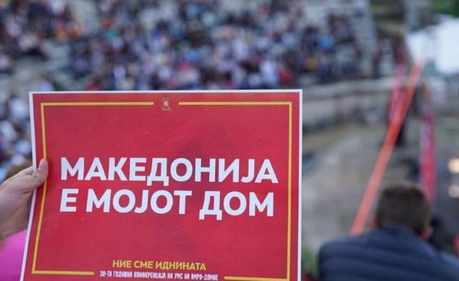 ВМРО-ДПМНЕ денеска го најавува пресвртот