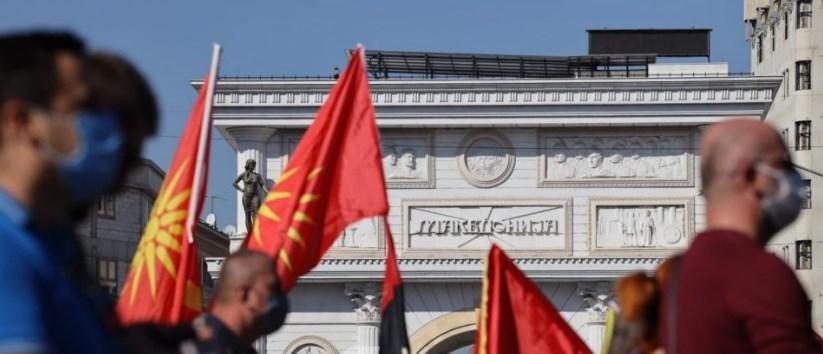 Утре сите да го пречекаме Дејан пред Порта Македонија