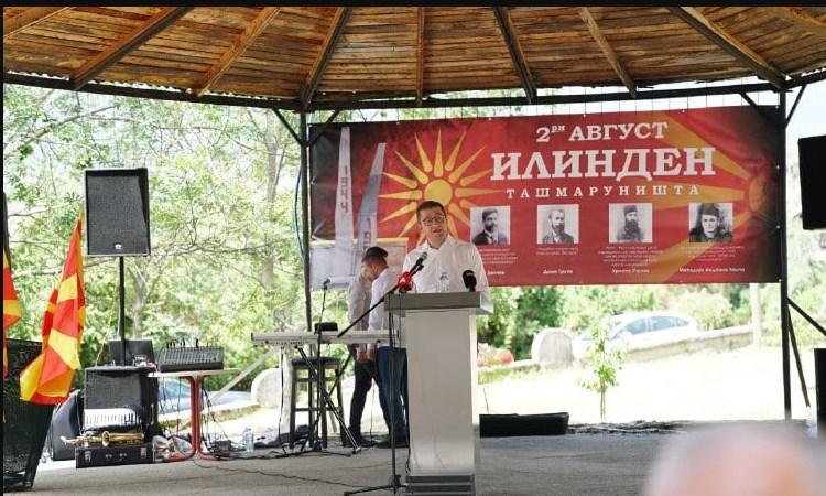 Mицкоски: Додека трае споменот за Илинден ќе трае и Македонија
