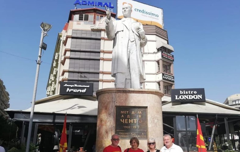 """Од семејството на Ченто барале да ја соблече маицата """"Слобода за Јане Ченто (ФОТО)"""