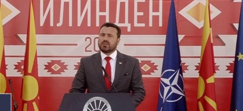 Заев:  Првата Република на Балканот силно го пренесе во светот гласот за остварување на вековниот сон за сопствена држава на Македонците