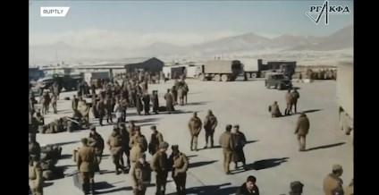 Вака изгледаше повлекувањето на трупите на Советскиот сојуз од Авганистан во 1989 година