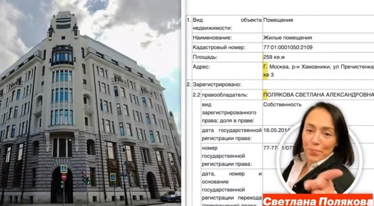 Лавров има богата љубовница, си ја зел во министерството а ја води и на службени патувања (ФОТО)