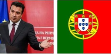 Португалскиот предлог кој е добар за Заев не го признава македонскиот јазик пред 1944 година