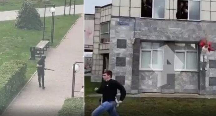Напад на руски универзитет во градот Перм: Најмалку осум лица убиени, а над 20 повредени