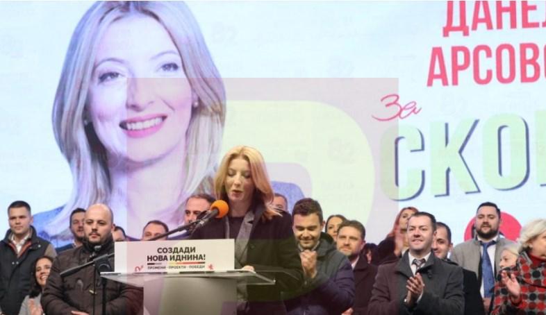 Арсовска: Време е да го одбраниме нашето Скопје