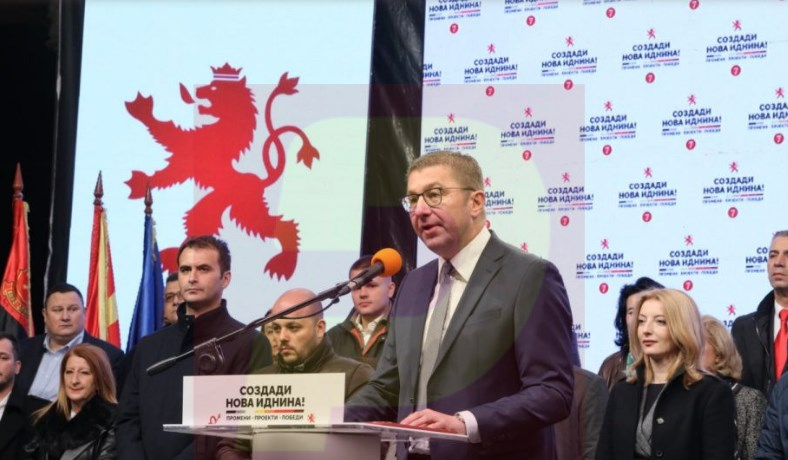 Мицкоски: Ова е наша заедничка борба, народот наспроти корумпираната власт