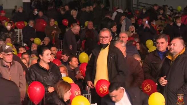 ВО ЖИВО: Централен митинг на ВМРО-ДПМНЕ во Скопје